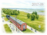 【No.2017-08】網走市鉄道記念館/水彩色鉛筆画イラスト