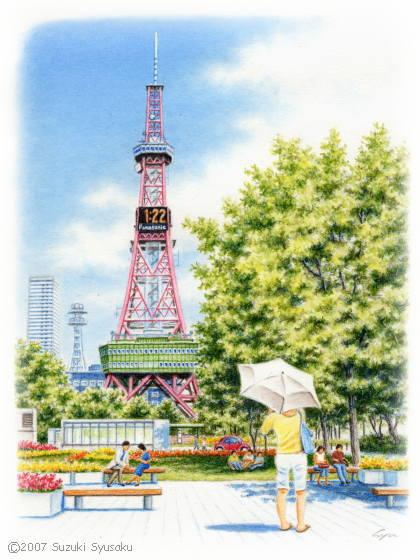北海道の絵札幌街の風景 札幌の水彩色鉛筆画家イラストレーター